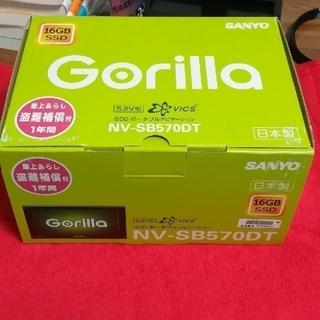 ゴリラ(gorilla)のサンヨー SSDポータブルナビゲーション NV-SB570DT(カーナビ/カーテレビ)