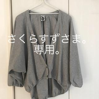 青山 プレインピープル購入 グレーカーディガン 試着のみ(カーディガン)