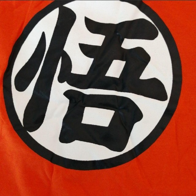 ドラゴンボール(ドラゴンボール)のドラゴンボール超 Tシャツ キッズ/ベビー/マタニティのキッズ服 男の子用(90cm~)(Tシャツ/カットソー)の商品写真
