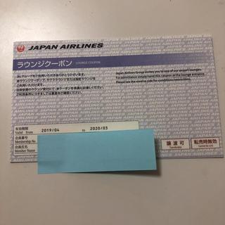 ジャル(ニホンコウクウ)(JAL(日本航空))のゆらちゃんなさん専用★JALサクララウンジクーポン 1枚(その他)