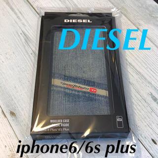 ディーゼル(DIESEL)の【DIESEL】iPhone6/6s plus ケース  デニム ディーゼル(iPhoneケース)
