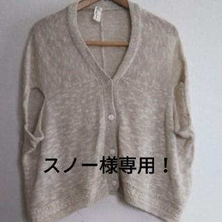 14051128b5e2a ニコアンド(niko and...)のスノー様専用!niko and…