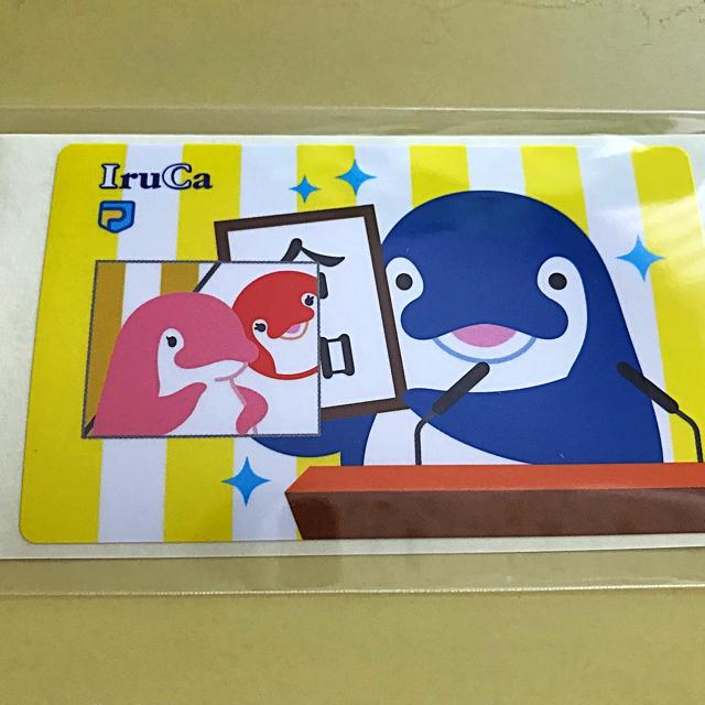 ことでん イルカ IruCa 改元 令和 ステッカー エンタメ/ホビーのテーブルゲーム/ホビー(鉄道)の商品写真