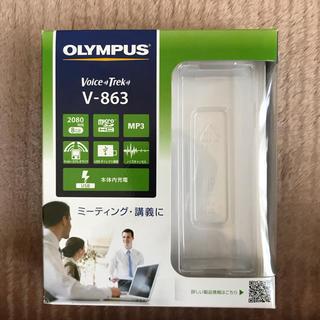 オリンパス(OLYMPUS)の空箱(ポータブルプレーヤー)
