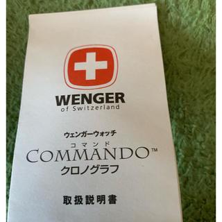 ウェンガー(Wenger)のWENGERクロノグラフ   紳士時計(腕時計(デジタル))