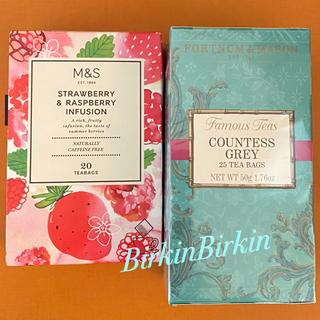 F&M カンテスグレイ★M&S ストロベリー&ラズベリー(茶)