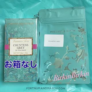 【日本未発売】F&M★カウンテスグレイティー(茶)