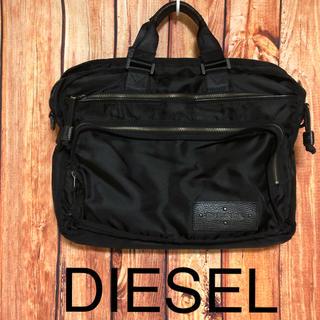 ディーゼル(DIESEL)の最終値下げ【DIESEL】 2WAY ビジネスバッグ ブリーフケース!(ビジネスバッグ)