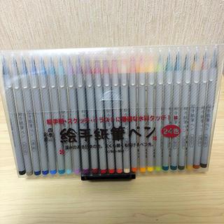 サンスター(SUNSTAR)のsun-star 四季の彩色 絵手紙筆ペン(ペン/マーカー)