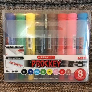 ミツビシエンピツ(三菱鉛筆)のPROCKY プロッキー 水性顔料マーカー 8色(ペン/マーカー)