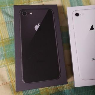 アイフォーン(iPhone)のiPhone 8 64GB black 黒 の箱(その他)