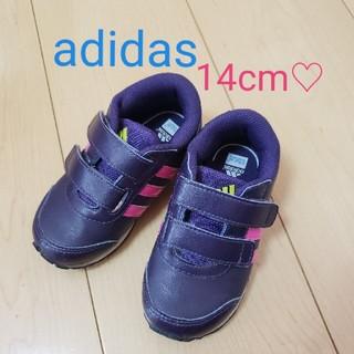 アディダス(adidas)のadidasのスニーカー♡(スニーカー)