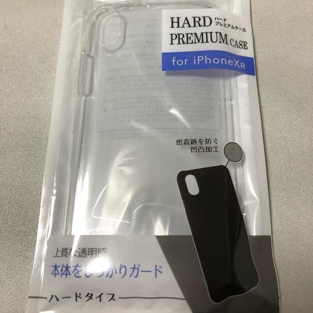iPhone XR クリアケース ハードの通販 by sanasana|ラクマ
