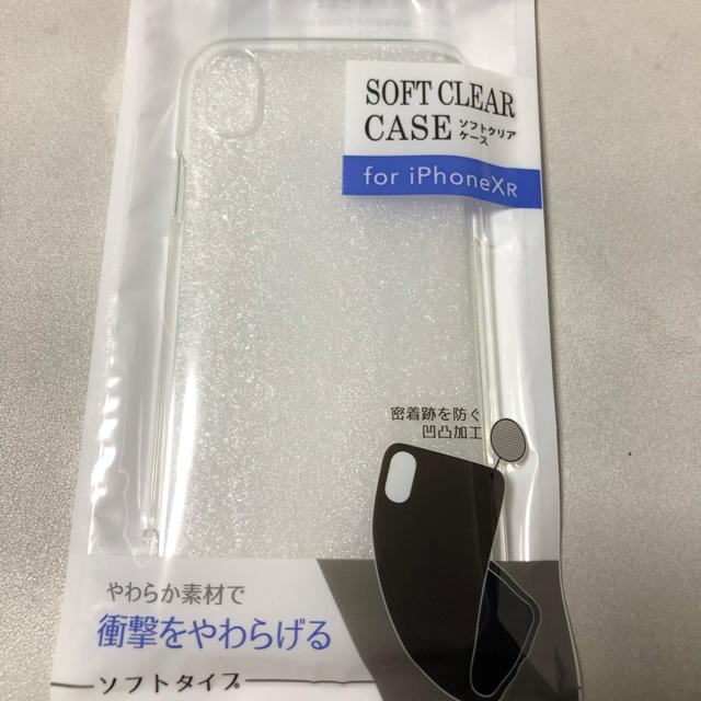 iphone7 ケース ソフト クリア - iPhone XR クリアケース ソフトの通販 by sanasana|ラクマ