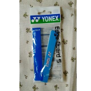 YONEX - 新品 ヨネックス エッジガード