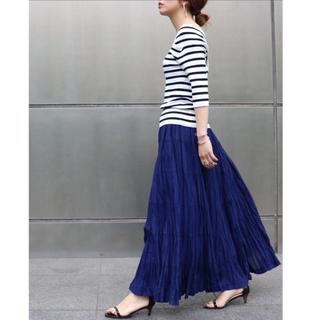 ノーブル(Noble)の【新品タグ付】【MARIHA】草原の虹のスカート (ロングスカート)