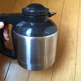 Amway - アムウェイ コーヒーメーカー 保温ポット ポット