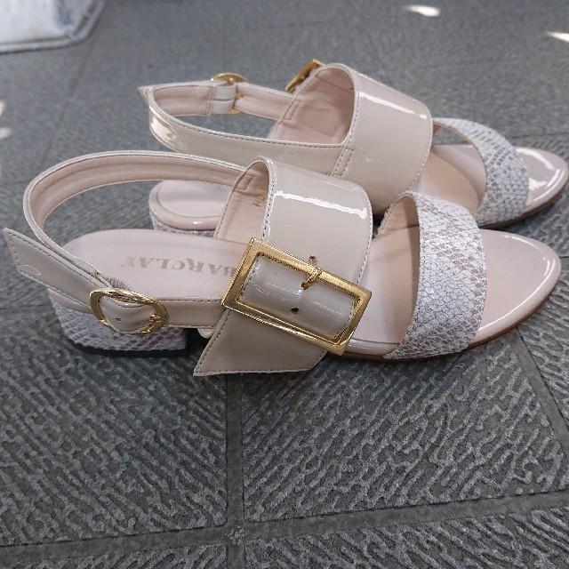 BARCLAY(バークレー)のBARCLAY バークレー エナメルサンダル ヘビ革 ピンクベージュ 22cm レディースの靴/シューズ(サンダル)の商品写真