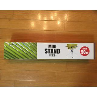新富士バーナー - 【新品未開封】新富士バーナー(SOTO) システムスタンド ST-601