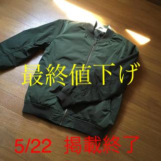 ジーユー(GU)のMAワン  緑(ナイロンジャケット)