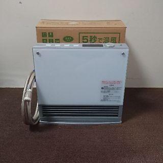 NORITZ - 都市ガス ファンヒーター GFH-2400D (NR-B920GFH-WH)