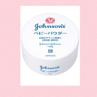 ジョンソン(Johnson's)の新品☆ 3個セット ジョンソン&ジョンソン ベビーパウダー 丸缶 140g☆(その他)