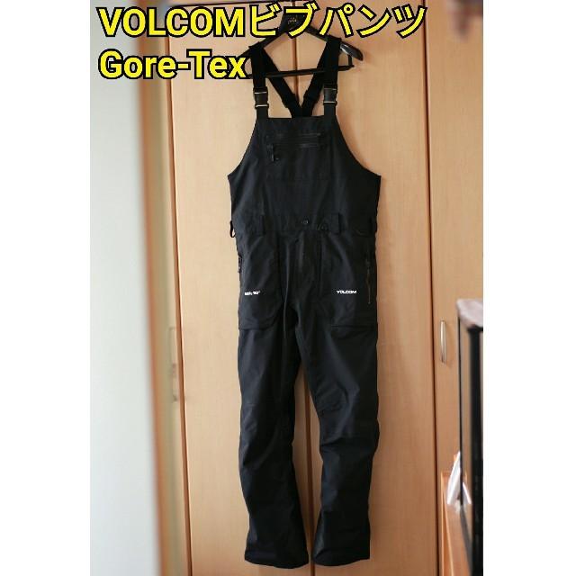 volcom(ボルコム)のVOLCOMビブパンツGore-Tex スポーツ/アウトドアのスノーボード(ウエア/装備)の商品写真