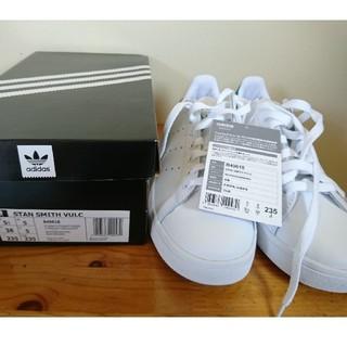 アディダス(adidas)のadidasスタンスミス ■23.5cm  新品未使用タグ付き ☆送料込(スニーカー)