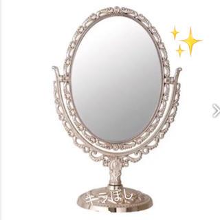 人気✨かわいい♡ミラー ピンクゴールド ミラー 卓上ミラー 鏡 レトロ