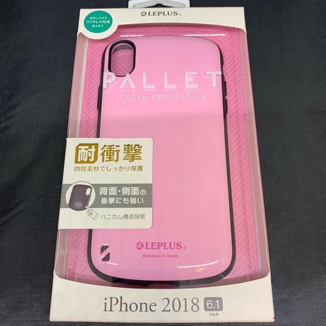 iPhone XR (6.1インチ用)  ケースの通販 by hiro's shop|ラクマ