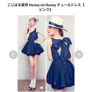 ハニーミーハニー(Honey mi Honey)のHoney mi Honey  ワンピース(ミニワンピース)