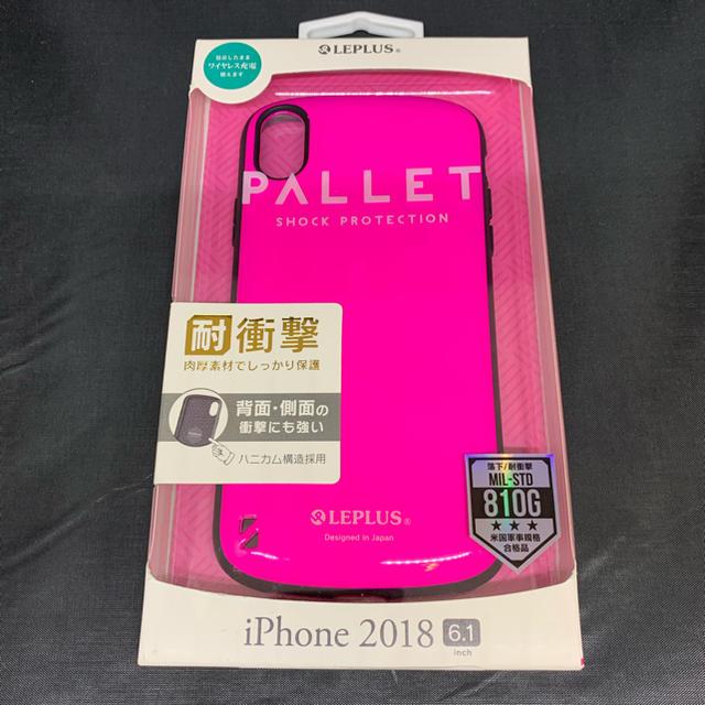 iphone 8 ケース 衝撃 / iPhone XR (6.1インチ用)  ケースの通販 by hiro's shop|ラクマ