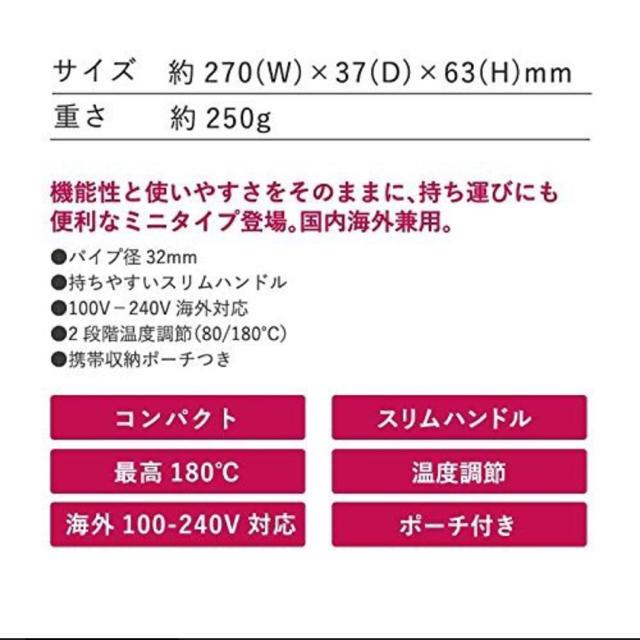 KOIZUMI(コイズミ)の値下げ Salon Sense300 ミニアイロン 32mm 1年保証書 美品 スマホ/家電/カメラの美容/健康(ヘアアイロン)の商品写真