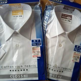 シマムラ(しまむら)の新品 2枚半袖クロッシー形態安定 ワイシャツ(ブラウス)