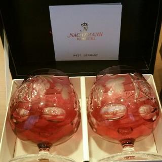 ナハトマン(Nachtmann)のNACHTMANNクリスタルグラス   BLEIKRISTALL 1箱 2つ入り(グラス/カップ)