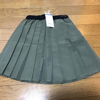 ブリーズ(BREEZE)の新品☆ブリーズ プリーツスカート(スカート)