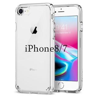 シュピゲン(Spigen)の米ブランド iPhone8/7 ケース 米軍規格 クリスタルクリア(iPhoneケース)