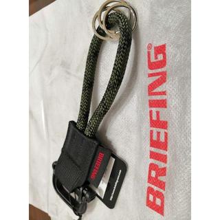 ブリーフィング(BRIEFING)のカラビナ ブリーフィング briefing キーチェーン(キーホルダー)