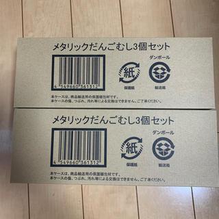 バンダイ(BANDAI)の【新品未開封】プレミアムバンダイ メタリックだんごむし3個セット(その他)