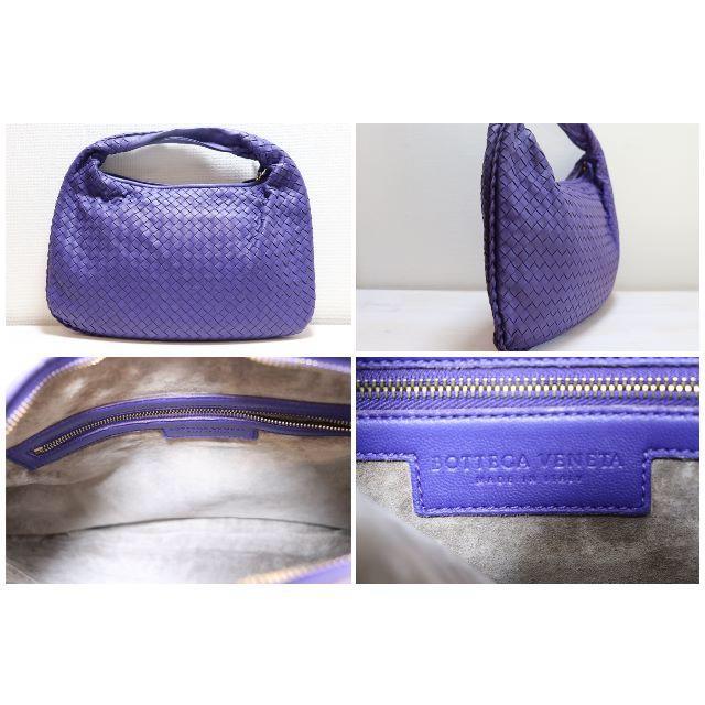 Bottega Veneta(ボッテガヴェネタ)のBOTTEGA VENETA ボッテガヴェネタ ワンショルダーバッグ  パープル レディースのバッグ(ショルダーバッグ)の商品写真