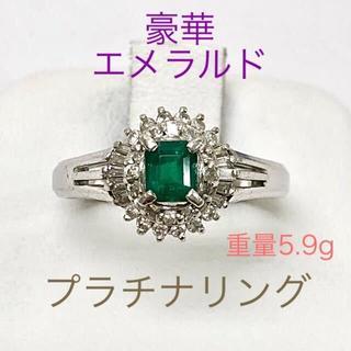 送料無料 鑑定済み 豪華 エメラルド プラチナ リング 指輪(リング(指輪))