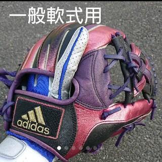アディダス(adidas)のアディダス 一般軟式用 グローブ(グローブ)