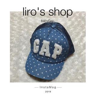 ca46d4162be6fd ベビーギャップ ドット 子供 帽子の通販 42点 | babyGAPのキッズ/ベビー ...