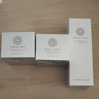 パーフェクトワン(PERFECT ONE)のパーフェクトワンホワイトニングゲル2個&クレンジング(オールインワン化粧品)