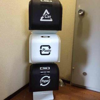 フランフラン(Francfranc)のおしゃれな3段ゴミ箱(ごみ箱)