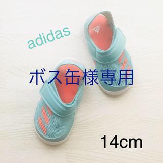 アディダス(adidas)のアディダス☆adidas FORTASWIM I イージー ミント 14cm(サンダル)