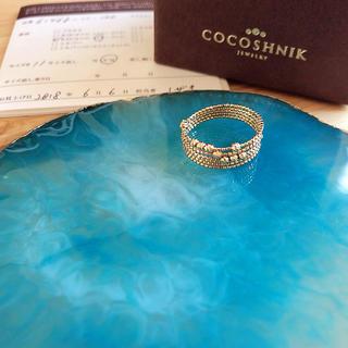 ココシュニック(COCOSHNIK)のセール!人気品 正規品 ココシュニック ミラーボール 形状記憶 リング(リング(指輪))