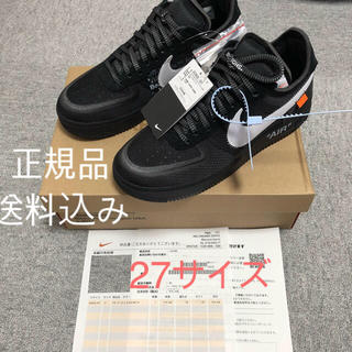 ナイキ(NIKE)のNike X Off-white Air Force 1 Low 黒(スニーカー)