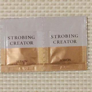 アルビオン(ALBION)のアルビオン ストロビングクリエイター メイクアップベース 2つ(化粧下地)