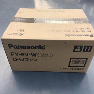 パナソニック(Panasonic)のパナソニック 換気扇 Q-hiファン 【FY-6V-W】(その他)